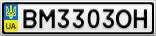 Номерной знак - BM3303OH