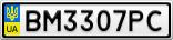 Номерной знак - BM3307PC