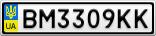 Номерной знак - BM3309KK