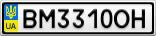 Номерной знак - BM3310OH