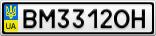 Номерной знак - BM3312OH