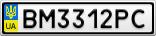 Номерной знак - BM3312PC
