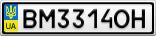 Номерной знак - BM3314OH