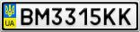 Номерной знак - BM3315KK