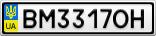 Номерной знак - BM3317OH