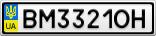 Номерной знак - BM3321OH
