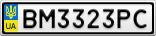 Номерной знак - BM3323PC