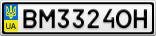 Номерной знак - BM3324OH