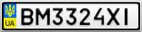 Номерной знак - BM3324XI