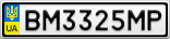 Номерной знак - BM3325MP