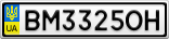Номерной знак - BM3325OH