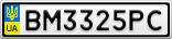 Номерной знак - BM3325PC