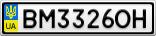 Номерной знак - BM3326OH