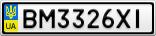 Номерной знак - BM3326XI