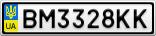 Номерной знак - BM3328KK