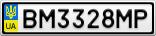 Номерной знак - BM3328MP