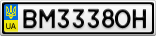Номерной знак - BM3338OH
