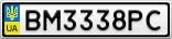 Номерной знак - BM3338PC
