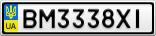 Номерной знак - BM3338XI