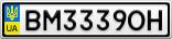 Номерной знак - BM3339OH