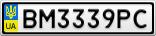 Номерной знак - BM3339PC