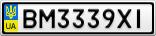 Номерной знак - BM3339XI