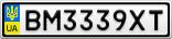 Номерной знак - BM3339XT