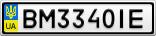 Номерной знак - BM3340IE