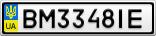 Номерной знак - BM3348IE