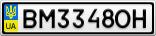 Номерной знак - BM3348OH