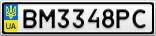 Номерной знак - BM3348PC