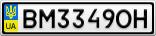 Номерной знак - BM3349OH