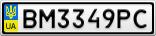 Номерной знак - BM3349PC
