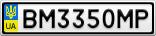Номерной знак - BM3350MP