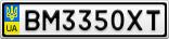 Номерной знак - BM3350XT