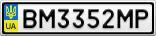 Номерной знак - BM3352MP