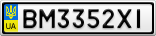 Номерной знак - BM3352XI