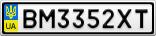 Номерной знак - BM3352XT
