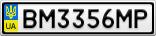 Номерной знак - BM3356MP