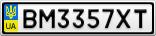 Номерной знак - BM3357XT