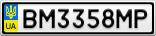 Номерной знак - BM3358MP