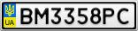 Номерной знак - BM3358PC