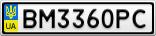 Номерной знак - BM3360PC