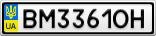 Номерной знак - BM3361OH