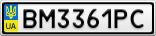 Номерной знак - BM3361PC
