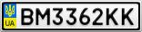 Номерной знак - BM3362KK