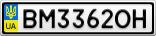 Номерной знак - BM3362OH