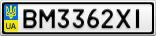 Номерной знак - BM3362XI