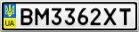 Номерной знак - BM3362XT