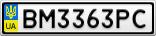 Номерной знак - BM3363PC